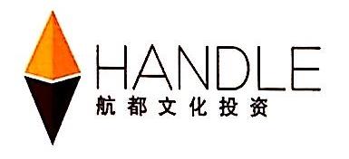 深圳市航都文化产业投资有限公司 最新采购和商业信息