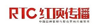 广州红顶广告有限公司 最新采购和商业信息
