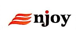 海宁市英乔纺织有限公司 最新采购和商业信息