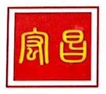 茂名市宏昌百货有限公司 最新采购和商业信息