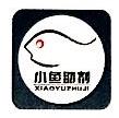乌鲁木齐市华泰隆化学助剂有限公司 最新采购和商业信息