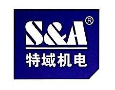 广州特域机电有限公司 最新采购和商业信息