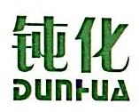 深圳市钝化技术有限公司 最新采购和商业信息