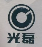河北光磊炉业有限公司