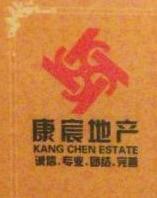 云南康宸房地产开发有限公司 最新采购和商业信息