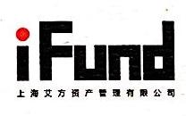 上海艾方资产管理有限公司 最新采购和商业信息
