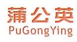深圳市蒲公英科技有限公司 最新采购和商业信息