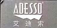 仁硕电子(东莞)有限公司 最新采购和商业信息