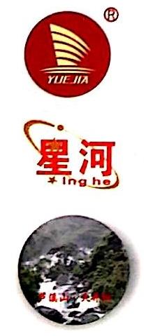 乳源瑶族自治县成大节能环保有限公司 最新采购和商业信息