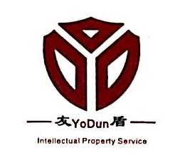 上海友盾知识产权服务有限公司 最新采购和商业信息