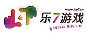 上海艾麒文化发展有限公司 最新采购和商业信息