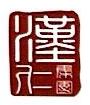 上海汉仁置业集团有限公司 最新采购和商业信息