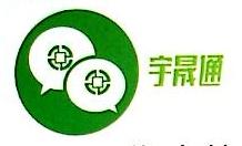 深圳宇晟通科技有限公司 最新采购和商业信息