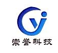 福州崇誉信息科技有限公司 最新采购和商业信息