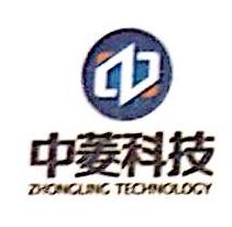 深圳中菱科技有限公司 最新采购和商业信息
