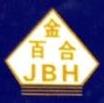 张掖市金百合商贸有限责任公司 最新采购和商业信息
