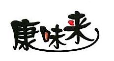 福州市仓山区兴牧贸易有限公司 最新采购和商业信息