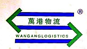深圳市万港物流发展有限公司 最新采购和商业信息