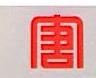 北京大唐燃料有限公司 最新采购和商业信息