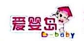 南京爱婴岛儿童百货有限公司