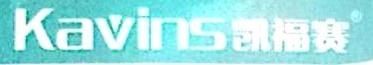 江西凯福赛电器有限公司 最新采购和商业信息