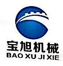 深圳市宝旭机械有限公司 最新采购和商业信息