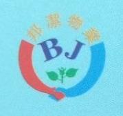 湖南郴州邦洁物业服务有限公司 最新采购和商业信息