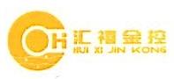 湖南汇禧金控资产管理有限公司 最新采购和商业信息