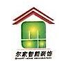宜昌尔家智能装饰有限公司 最新采购和商业信息