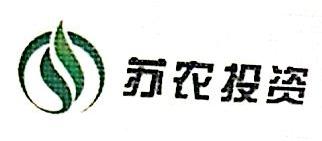 江苏大丰神农农资市场有限公司 最新采购和商业信息