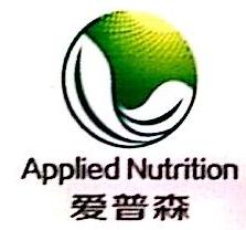 青岛爱普森贸易有限公司 最新采购和商业信息