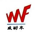 南京威耐丰自动化控制设备有限公司 最新采购和商业信息