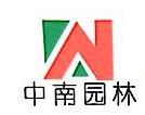 杭州中南园林工程有限公司 最新采购和商业信息
