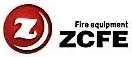 杭州中传消防设备有限公司 最新采购和商业信息