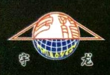 河北宇龙电缆桥架有限公司