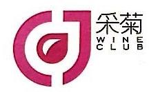 广西贺州市富菊贸易有限公司 最新采购和商业信息