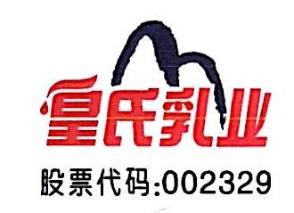 广西百晟房地产开发有限公司 最新采购和商业信息