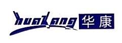 烟台市华康体育器材有限公司 最新采购和商业信息
