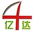 柳州市亿达医疗器械有限公司 最新采购和商业信息