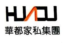 武汉锦典办公家具有限公司 最新采购和商业信息