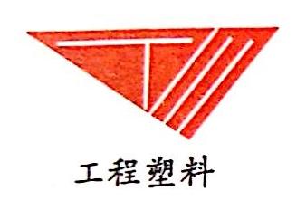 厦门天铭贸易有限公司 最新采购和商业信息