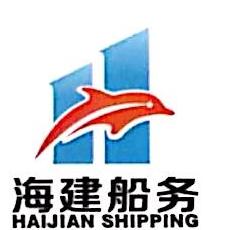 景德镇市海建船务有限公司 最新采购和商业信息