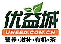 中山市优益城电子商务有限公司 最新采购和商业信息