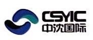 沈阳国际经济技术合作有限公司 最新采购和商业信息