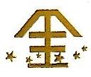 汕头市金树诚纸业有限公司 最新采购和商业信息