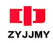 甘肃中一经济贸易发展(集团)有限公司 最新采购和商业信息