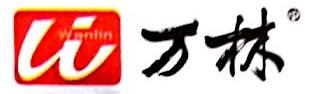 四川省万林冷食品有限公司 最新采购和商业信息