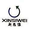 江苏新思维化学有限公司 最新采购和商业信息