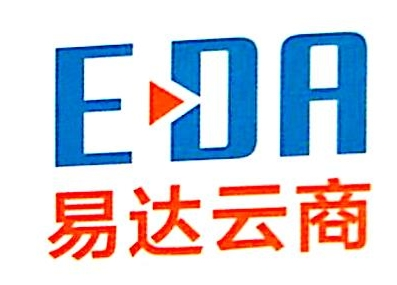 安徽易达信息科技有限公司 最新采购和商业信息