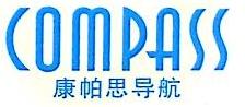 南宁市康帕思导航设备有限公司 最新采购和商业信息